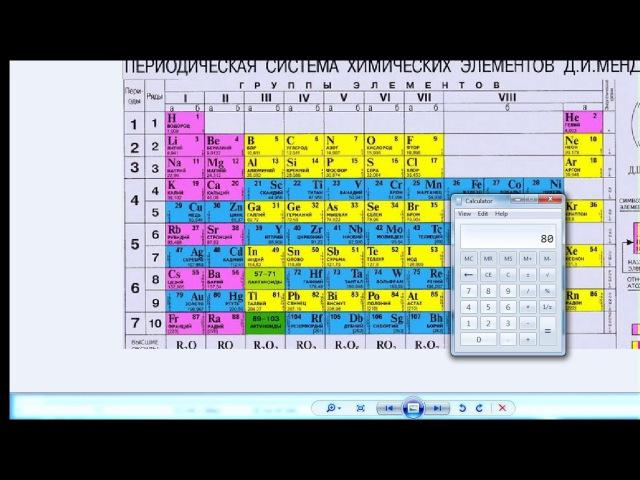2015-1-нұсқа-каз(11-20 сұрақтар)