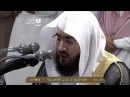 HD Makkah Fajr 19th October 2013 Sheikh Baleela