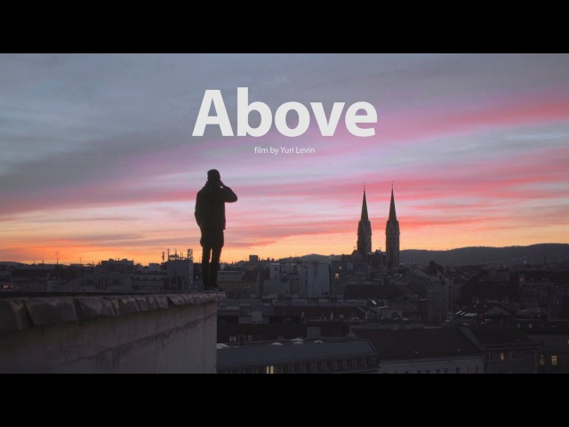 Above | Sony FS7 II Competition