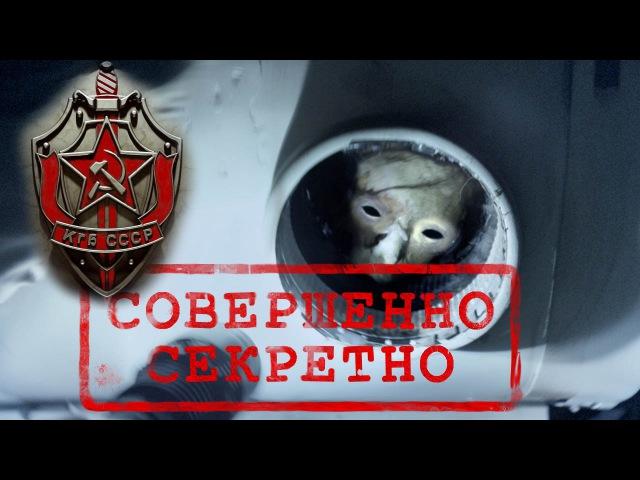 Секретные космические эксперименты в СССР ctrhtnyst rjcvbxtcrbt 'rcgthbvtyns d ccch