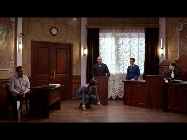 Однажды в России: Адвокат и прокурор в суде из сериала Однажды в России смотреть ...