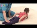 Развитие правильной осанки у детей 6 7 лет