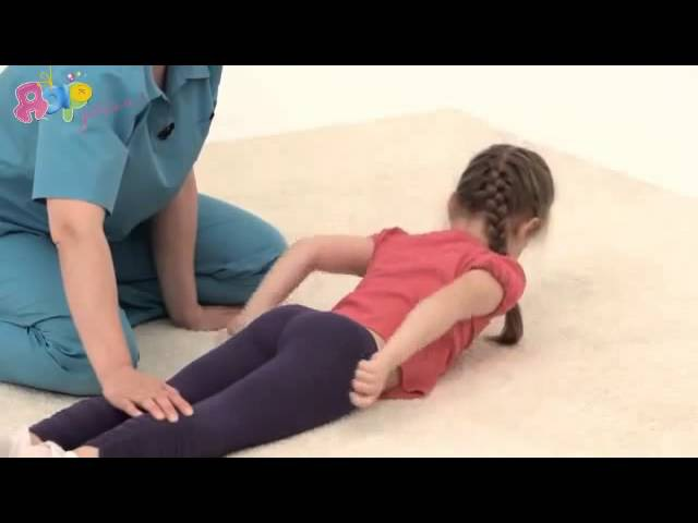Развитие правильной осанки у детей 6—7 лет