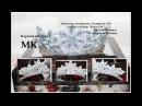 МК Новогодняя корона диадема