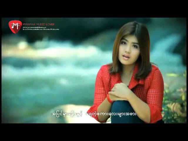 Soe Pyae Thazin - Bonus Track