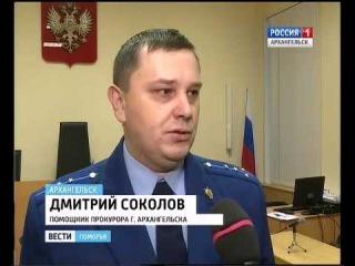 В Архангельске огласили приговор по громкому делу об убийстве охранника областной больницы