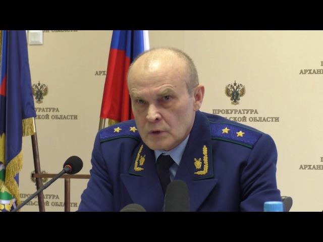 Прокурор Архангельской области о проблеме оттока населения