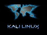 Kali Linux лекция часть 1