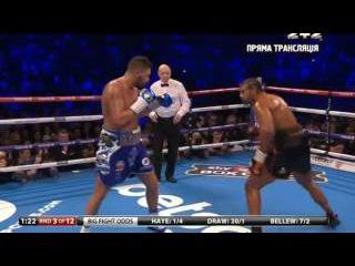 Бокс HD | Дэвид Хэй vs. Тони Белью / box HD | David Haye vs. Tony Bellew | world boxing