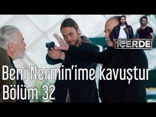 İçerde 32. Bölüm - Beni Nermin'ime Kavuştur
