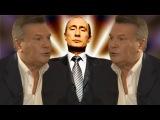 Путин - Бог. Забытая исповедь Януковича