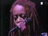Cassandra Wilson. Love is Blindness