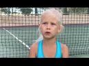 🎾 Детский теннис ☘ Смотрите как я отрабатываю удары справа и слева