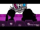Монстер Хай и Эвер Афтер Хай: The Lost Movie (фильм) / A Magic Mirror - The Lost Movie - Monster High 2016 online-multy.ru