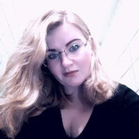 Александра Гетманская