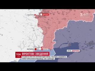 На Донеччині загинув командир відділення окремої піхотної бригади Михайло Покидченко