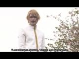 (субтитры) Hakuouki SSL ~сладкая школьная жизнь~ Эпизод #6「Улыбка для вас」