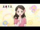 [AniFame] Уроки крика | Zekkyou Gakkyuu Спешл 1 [Nari]