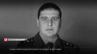 Сотрудник МЧС погиб при тушении пожара а Иркутской области