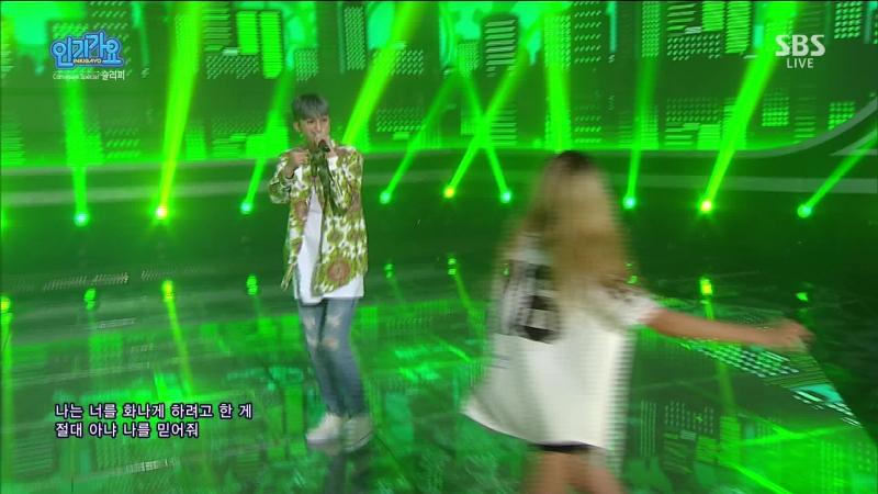 160821 Sleepy (슬리피) feat Keum Jo (금조) of Nine Muses (나인뮤지스) - So What (내가 뭘 잘못했는데)