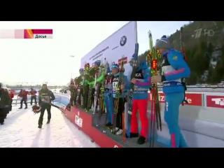 Победа после 9 лет ожидания — мужская сборная России выиграла чемпионат мира по