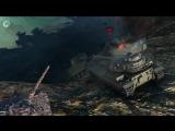 Никогда не сдавайся. Моменты из World of Tanks. ВБР №76