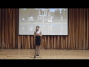 Анастасия Воронина - Баллада о чёрством куске