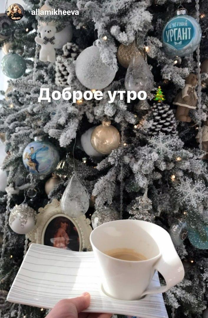 Алла Михеева. - Страница 27 XXrsIz-xcKU