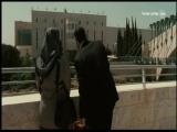 Израильский фильм - Лимонное дерево с субтитрами на иврите