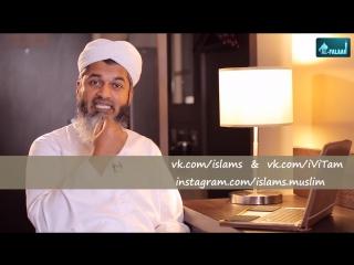 Как освежить отношения между супругами. Хасан Али
