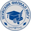 Shuysky-Filial Ivgu
