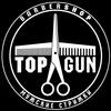 TOPGUN | Мужские стрижки | Екатеринбург