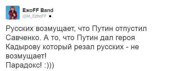 Савченко примет участие в сессии ПАСЕ в июне - Цензор.НЕТ 1914
