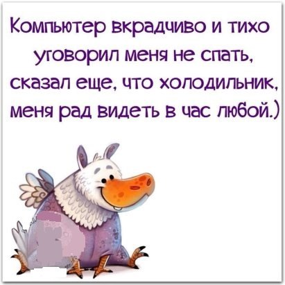 https://pp.vk.me/c636525/v636525663/30ef9/tiheSoc12FE.jpg