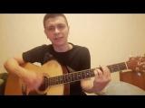 MiyaGi  Эндшпиль, Рем Дигга - I got love (cover - гитара)