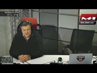 Вадим Финкельштейн (президент M-1 Global) в авторской программе Игоря Рязанцева и Романа Мазурова