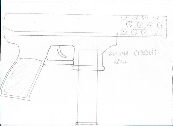 Как сделать стреляющий револьвер из бумаги - Самодельные