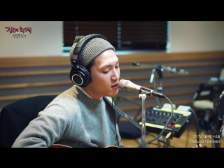 [Live on Air] Kim Feel - Seongbukdong, 김필 - 성북동 [정오의 희망곡 김신영입니다] 20170104