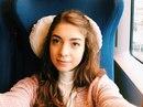 Елизавета Абукарова фото #3