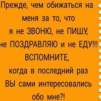 Татьяна Британова-Мельникова