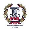 РЭУ им. Г.В. Плеханова (Краснодарский филиал)