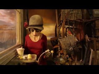 Мадам Тутли-Путли / Madame Tutli-Putli (2007)