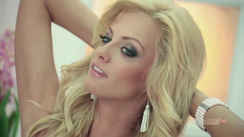 Голая Полина Максимова MAXIM (Эротика, секс, сексуальная, грудь, попа, жопа, сиськи, не порно, красивая, милая, блондинка) » Freewka.com - Смотреть онлайн в хорощем качестве