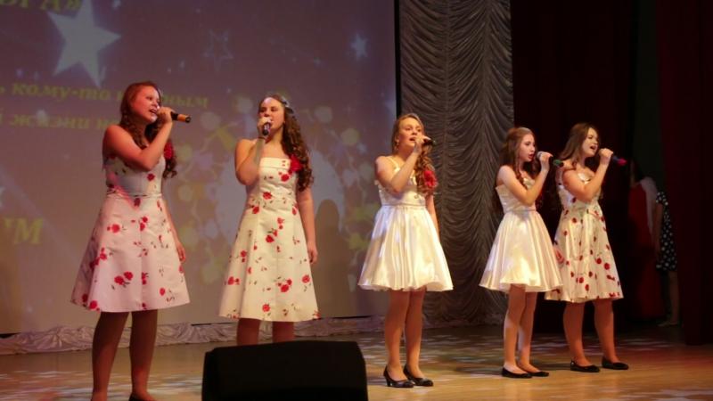 2016 04 21 Концерт Чаша добра в КДЦ Созвездие Лимбяяха 22