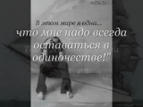 Красивое видео о любви ! - ( Притча про Любовь) видео бесплатно скачать на телефон или смотреть онлайн Поиск видео