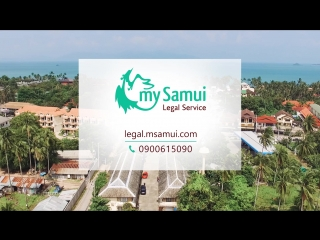 Юридические и бухгалтерские услуги качественно и просто на островах Самуи, Панган, Тао