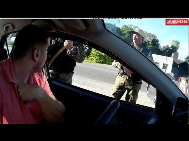 Полицейский водителю ты ПИД@Р часть 1