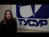 Выборы в студенческий совет 2017. Лашкова Диана 4 общежитие