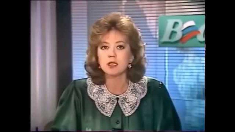 1991 Собчак, Путин и Чубайс распродают Россию