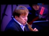 Алексей УТКИН и ГАКО России Piazzolla A Libertango